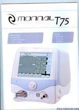 天马T75呼吸机代理